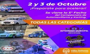 VILLA DOLORES : PREPARATE PARA LA QUINTA FECHA DEL CAMPEONATO DE AUTOMOVILISMO Y KARTING.